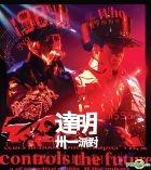 Tat Ming Pair 30th Anniversary Live Concert (3CD)