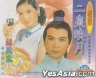Xi Operas:  Er Quan Ying Yue (VCD) (China Version)