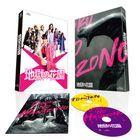 Jigoku no Hanazono (Blu-ray) (Deluxe Edition) (Japan Version)