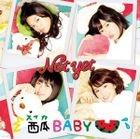 Suika BABY (Normal Edition)(Japan Version)