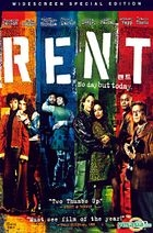 Rent (DTS) (Special Limited Edition) (Korea Version)