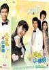 Love And Law (DVD) (Ep. 1-16) (End) (Multi-audio) (MBC TV Drama) (Taiwan Version)