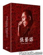 Zhang Yimou 4-Movie Collection (Blu-ray) (4-Disc) (Respect Version) (First Press Limited Edition) (Korea Version)