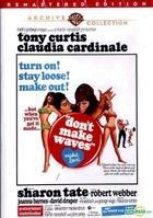 Don't Make Waves (1967) (DVD) (US Version)