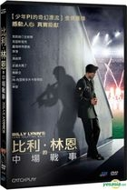 Billy Lynn's Long Halftime Walk (2016) (DVD) (Taiwan Version)