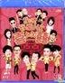 2012我愛HK喜上加囍 (Blu-ray) (香港版)