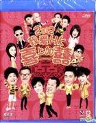 I Love Hong Kong 2012 (Blu-ray) (Hong Kong Version)