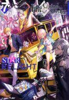 fueito gurando o da  ansoroji  komitsuku suta  riraito 7 7 FATE GRAND ORDER ansoroji  komitsuku STAR RELIGHT 7 7 seikaishiya komitsukusu seikaishiya COMICS