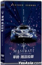 Maserati: A Hundred Years Against All Odds (2020) (DVD) (Taiwan Version)