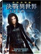 Underworld: Awakening (2012) (DVD) (Taiwan Version)