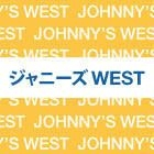 go WEST Yoidon! (Normal Edition)(Japan Version)