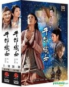 Niu Lang and Zhi Nu (2008) (DVD) (Ep.1-38) (End) (Taiwan Version)