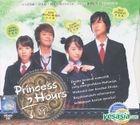 Princess Hours (Ep.1-24) (End) (Chinese & Malay Subtitles) (Malaysia Version)
