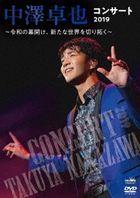 Nakazawa Takuya Concert 2019 - Reiwa no Makuake, Aratana Sekai wo Kirihiraku - (Japan Version)