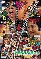 SUI10! ONE NIGHT R&R Vol.9 (Japan Version)