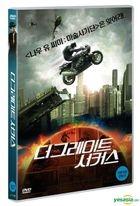 Dhoom 3 (DVD) (Korea Version)