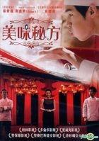 Final Recipe (2013) (DVD) (Taiwan Version)