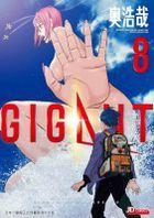 GIGANT (Vol.8)