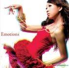 Thelma Aoyama - Emotions (Korea Version)
