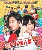 Mix (2017) (DVD) (English Subtitled) (Hong Kong Version)