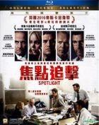 Spotlight (2015) (Blu-ray) (Hong Kong Version)