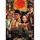 Trick The Movie: Last Stage (DVD)(Japan Version)