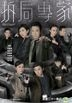 The Fixer (DVD) (Ep.1-21) (End) (Multi-audio) (English Subtitled) (TVB Drama) (US Version)