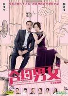 Love Contractually (2017) (DVD) (Hong Kong Version)