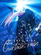 RIKAKO AIDA 1st LIVE TOUR 2020-2021 Curtain raise  (Japan Version)