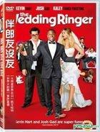 The Wedding Ringer (2015) (DVD) (Taiwan Version)