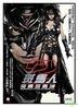 Zebraman 2: Attack on Zebra City (2010) (DVD) (English Subtitled) (Hong Kong Version)