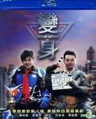 Machi Action (Blu-ray) (English Subtitled) (Taiwan Version)