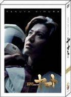 Space Battleship Yamato (DVD) (Premium Edition) (Japan Version)