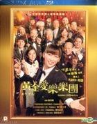 Golden Orchestra! (2016) (Blu-ray) (English Subtitled) (Hong Kong Version)