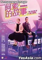 The Calling of a Bus Driver (2020) (Blu-ray) (Hong Kong Version)