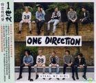 Steal My Girl (CD Single) (Taiwan Version)