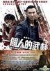 Kung Fu Jungle (2014) (DVD) (Hong Kong Version)