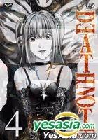 Death Note (DVD) (Vol.4) (Animation) (Japan Version)