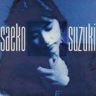 Studio Romancist (SHM-CD)(First Press Limited Edition)(Japan Version)