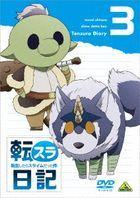 That Time I Got Reincarnated as a Slime Tensura Nikki Vol.3 (DVD) (Japan Version)