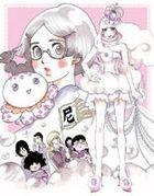 Jellyfish Princess (Kuragehime) (DVD) (Vol.1) (First Press Limited Edition) (Japan Version)