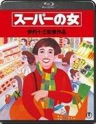 Super no Onna (Blu-ray) (Japan Version)