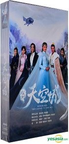 Novoland: The Castle in the Sky (2016) (DVD) (Ep. 1-28) (End) (China Version)