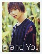 Ueda Keisuku Photobook U and YOU