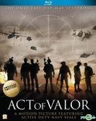 Act Of Valor (2012) (Blu-ray) (Hong Kong Version)