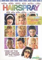 Hairspray (2007) (DVD) (Hong Kong Version)