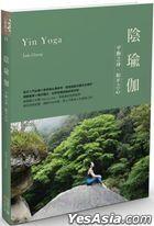 Yin Yu Jia : Ping Heng Zhi Shen . He Ping Zhi Xin