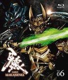 GARO - Makaisenki (Blu-ray) (Vol.6) (Japan Version)