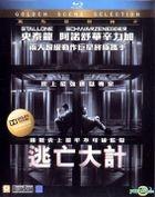 Escape Plan (2013) (Blu-ray) (Hong Kong Version)