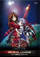 Kiddy Grade - Director's Cut DVD Theatrical Edition (Vol.1) Ignition - Kakusei Hen (DVD) (Japan Version)